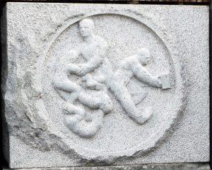 Hideo Furuta Sculpture